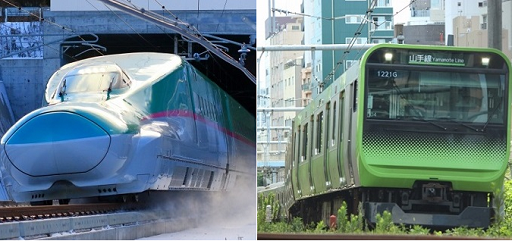 新幹線と在来線